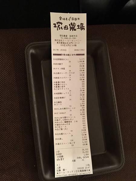 20170129_南九州_109.jpg