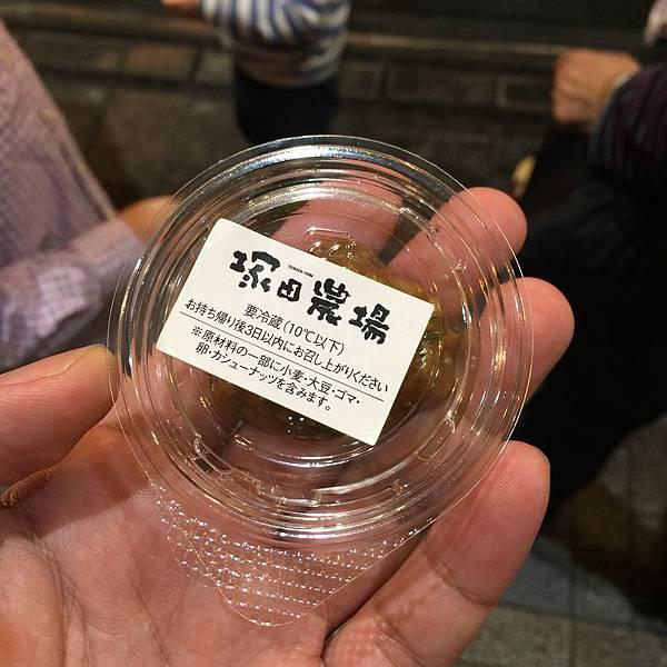 20170129_南九州_110.jpg