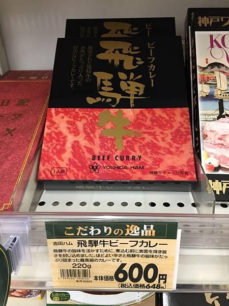 20170129_南九州_118.jpg
