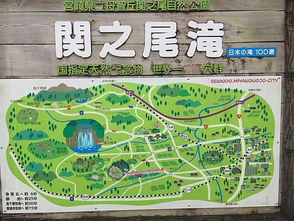 20170129_南九州_017.jpg