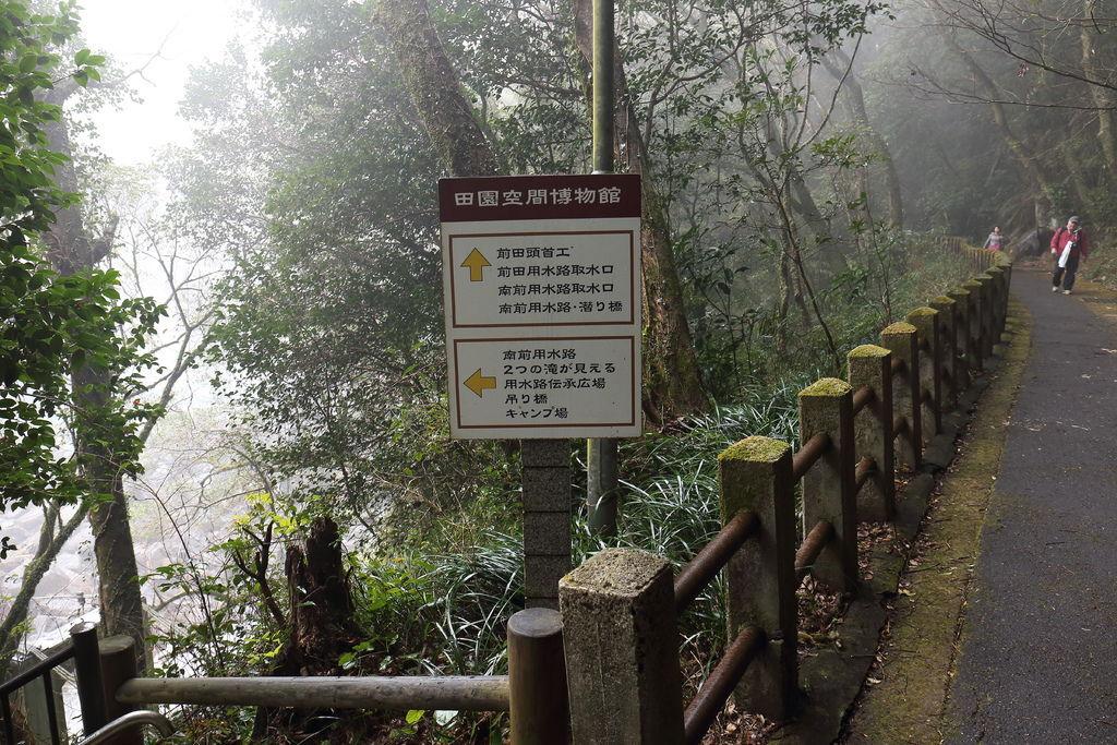 20170129_南九州_053.JPG