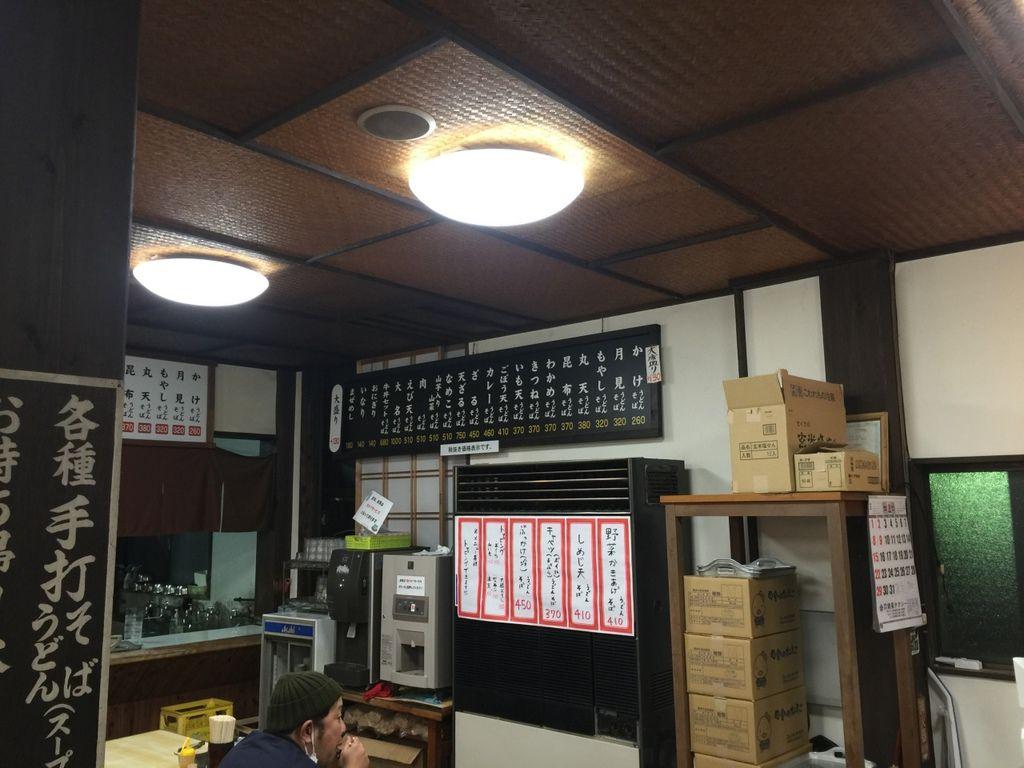 20170130_南九州_199.jpg