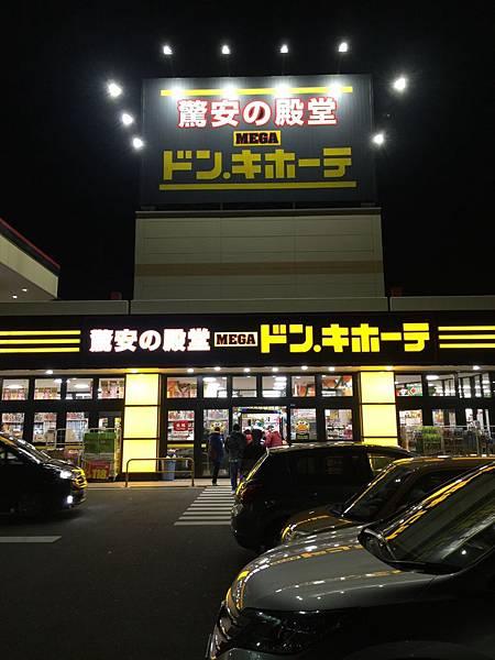 20170130_南九州_200.jpg