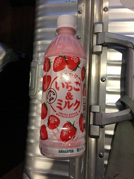 20170130_南九州_004.jpg