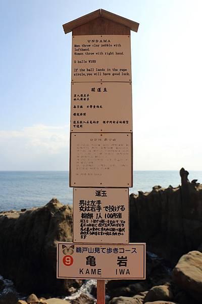 20170130_南九州_045.JPG