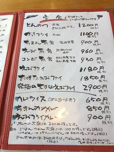 20170130_南九州_096.jpg