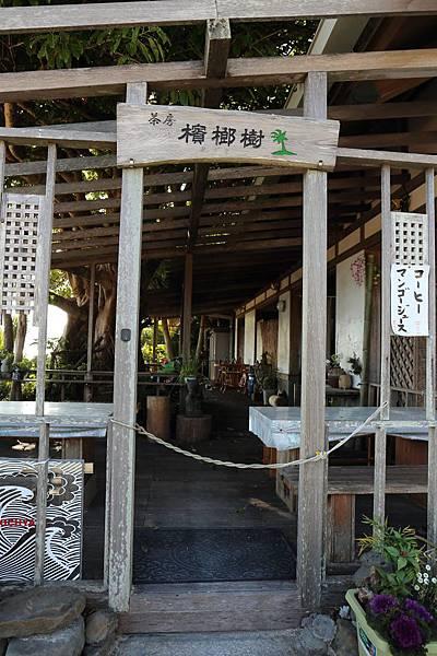 20170130_南九州_127.JPG