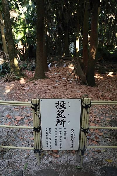 20170130_南九州_141.JPG