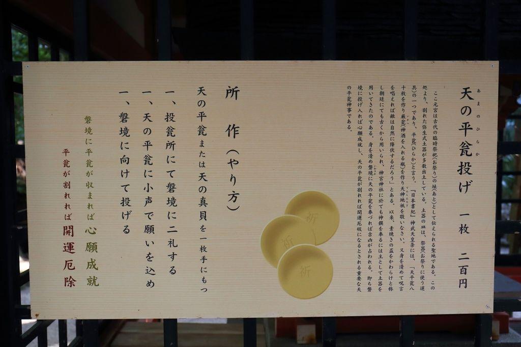 20170130_南九州_142.JPG