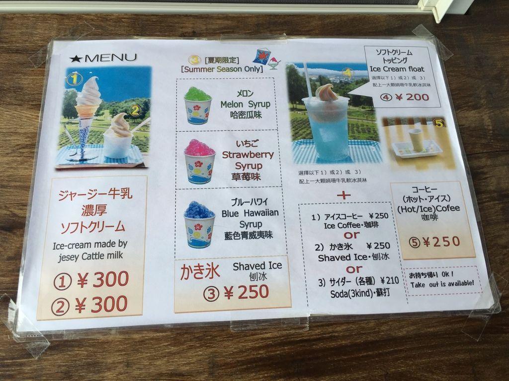 20160627_北海道_066.jpg