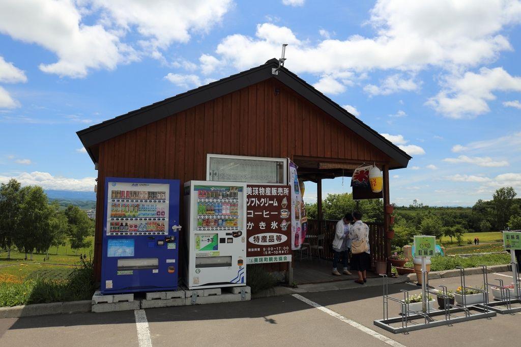 20160627_北海道_069.JPG