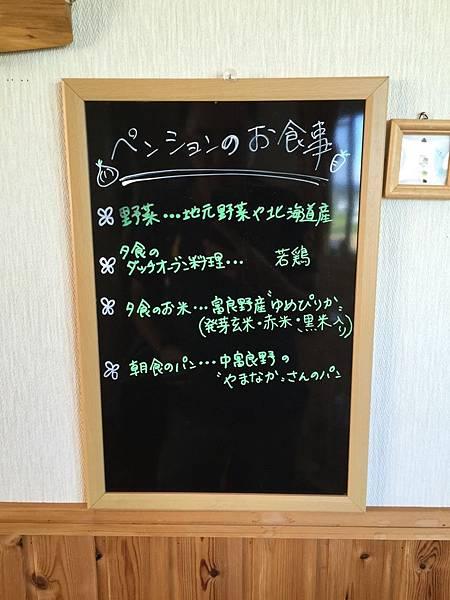 20160627_北海道_175.jpg
