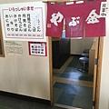 20170131_南九州_074.jpg