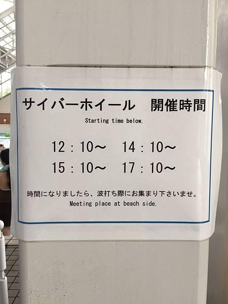 20160628_北海道_165.jpg