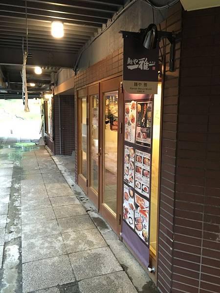 20160628_北海道_182.jpg