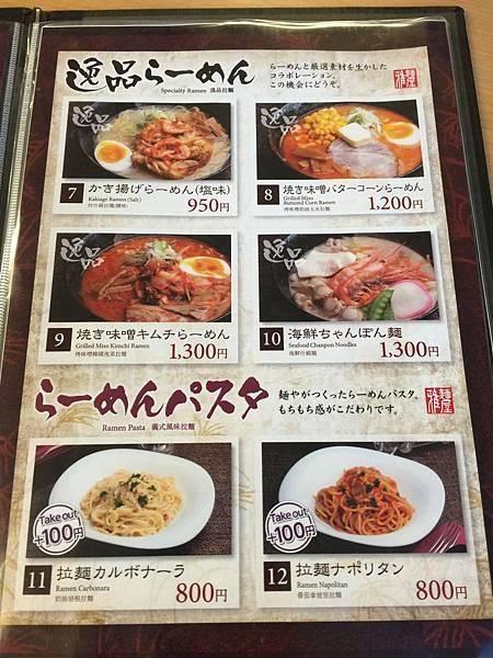 20160628_北海道_183.jpg