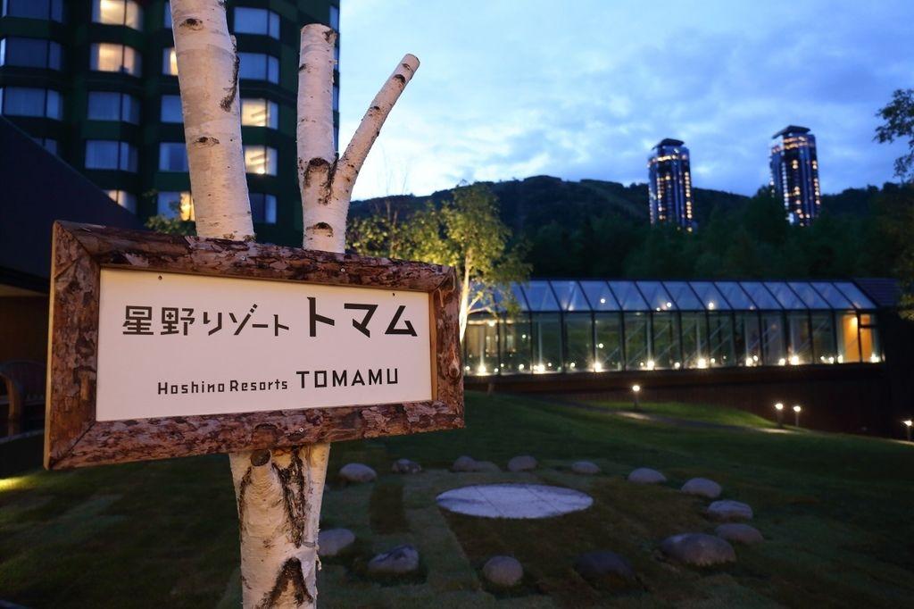 20160628_北海道_205.JPG