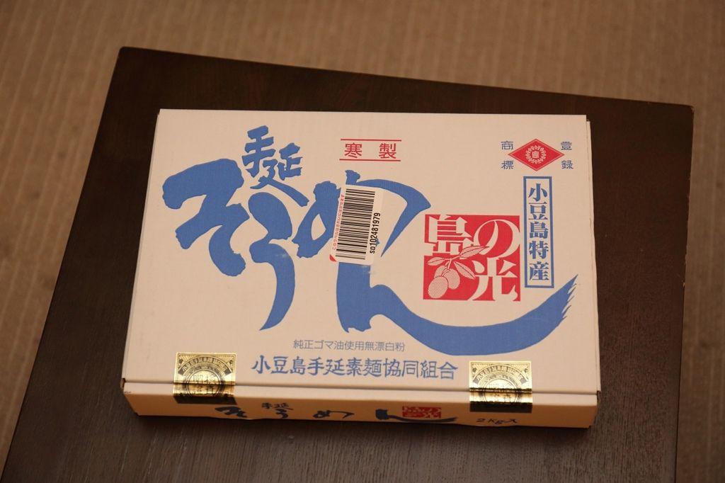 20160628_北海道_207.JPG
