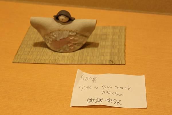 20180326_富士山_05.JPG
