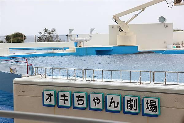 20110316_沖繩_049.jpg