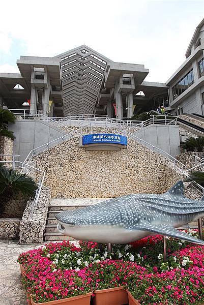 20110318_沖繩_092.JPG