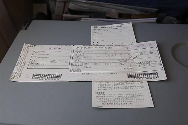 20110316_沖繩_006.JPG