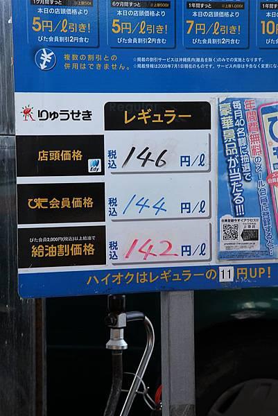 20110318_沖繩_061.JPG