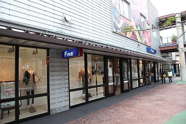20110319_沖繩_14.JPG