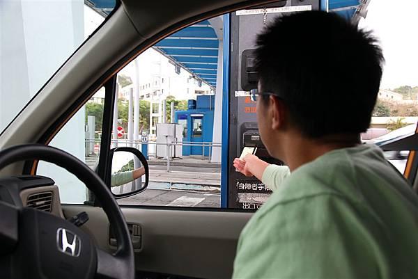 20110316_沖繩_022.JPG