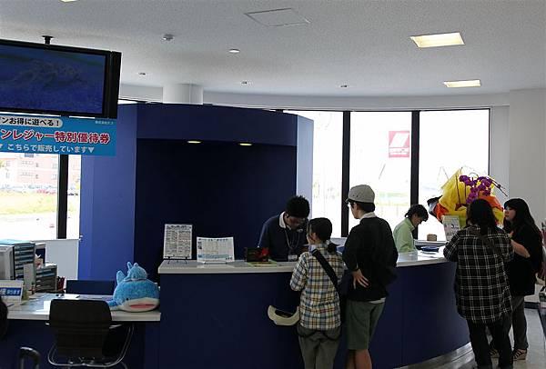 20110316_沖繩_008.JPG