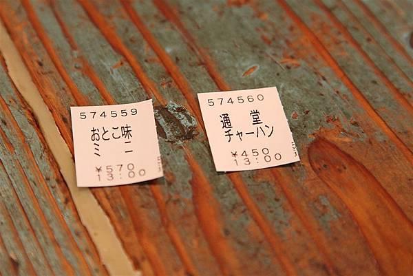 20110316_沖繩_013.JPG
