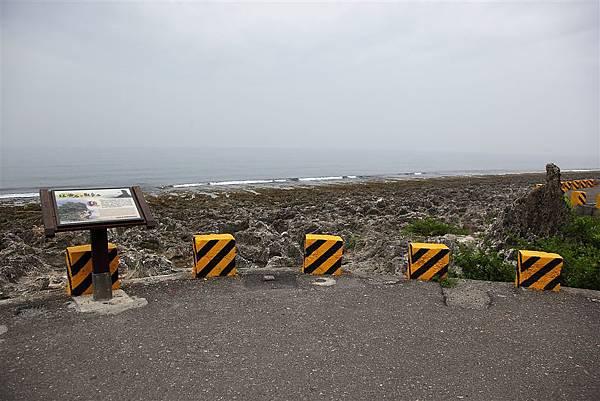 去完琉球去小琉球_Day2_33.JPG