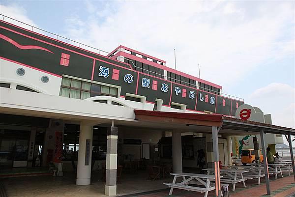 20110319_沖繩_36.JPG
