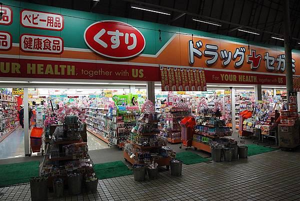 20110316_沖繩_147.jpg