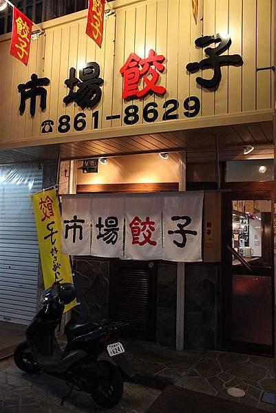 20110318_沖繩_124.JPG