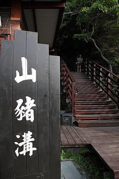 去完琉球去小琉球_Day1_079.JPG