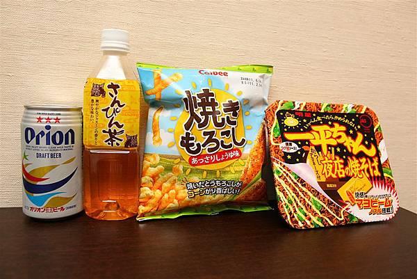 20110316_沖繩_082.jpg