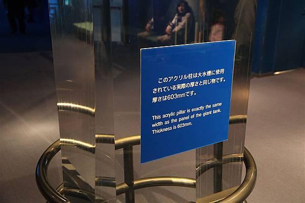 20110316_沖繩_084.JPG