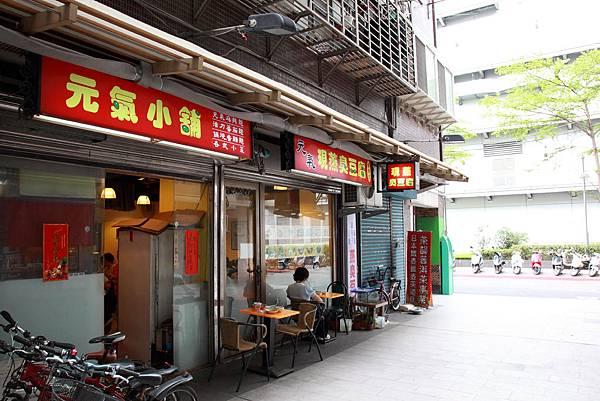 20110510_元氣現蒸臭豆腐_7.jpg