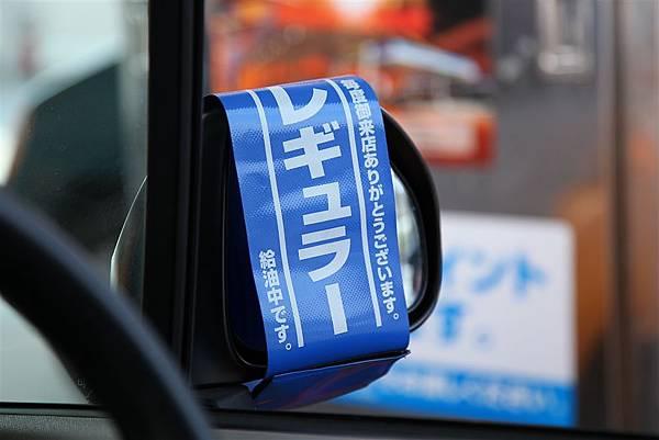 20110318_沖繩_060.JPG