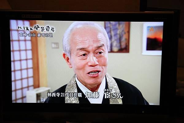 20110316_沖繩_085.jpg