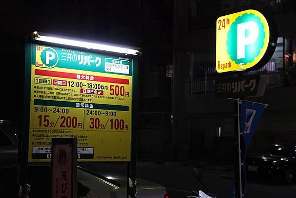 20110316_沖繩_146.JPG
