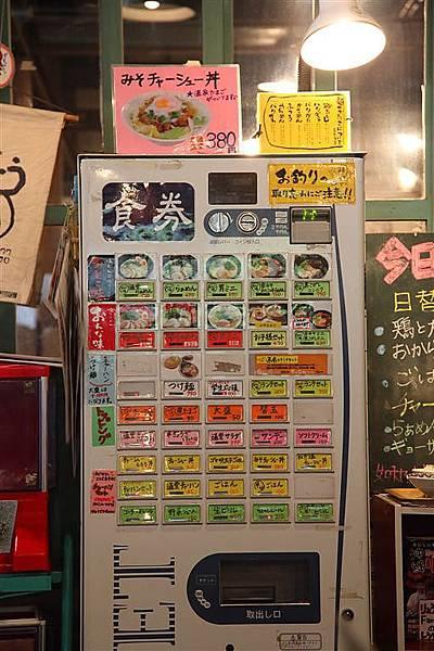20110316_沖繩_015.JPG