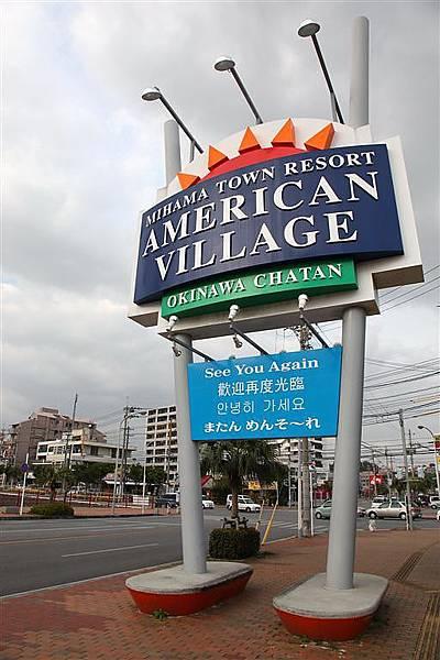 20110318_沖繩_064.JPG