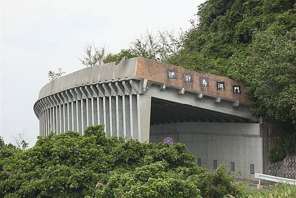 20110319_沖繩_37.JPG