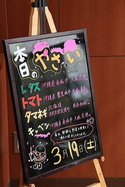 20110319_沖繩_05.JPG