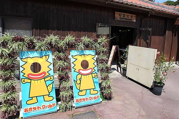 20110318_沖繩_070.JPG