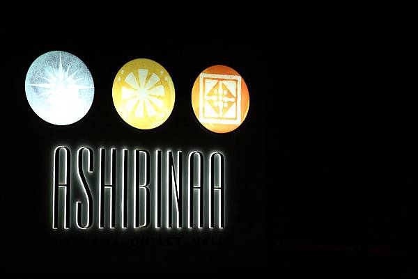 20110318_沖繩_068.JPG