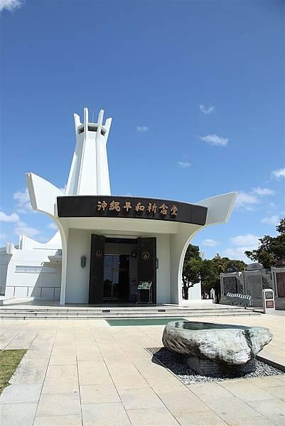 20110319_沖繩_27.JPG