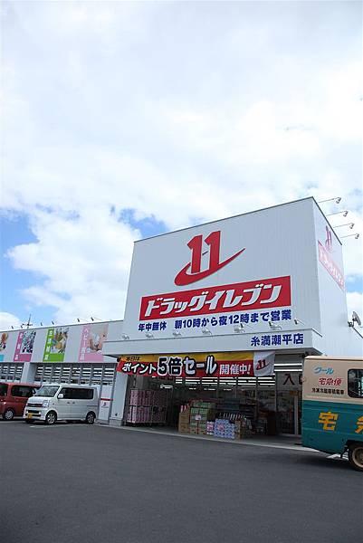 20110319_沖繩_23.JPG